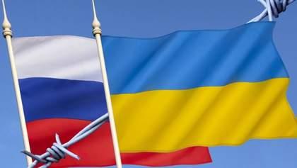 """""""Быть в списке – почетно"""": как украинские политики реагируют на санкции РФ"""