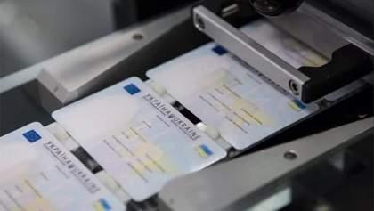 Оформлення ID-картки: які труднощі можуть виникнути