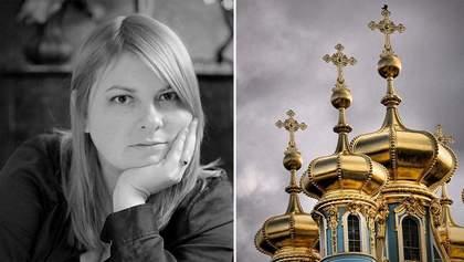Главные новости 4 ноября: смерть Екатерины Гандзюк и новые выдумки РПЦ относительно  автокефалии