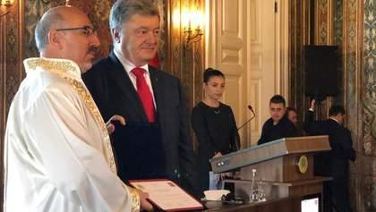 Порошенко стал доктором университета в Турции: фото