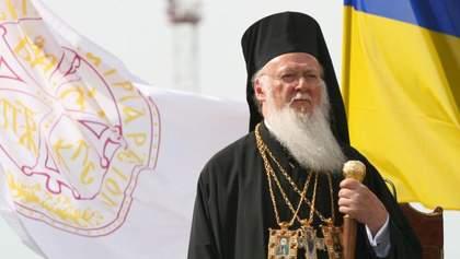 Москва должна признать право Украины на автокефалию, – Варфоломей