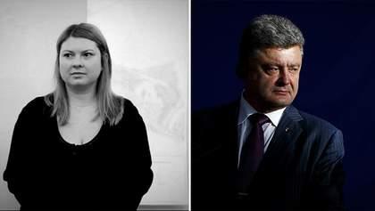 Главные новости 5 ноября: расследование смерти Екатерины Гандзюк и новые доходы Порошенко