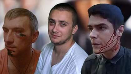 Як українські активісти самі шукають своїх звірячих нападників