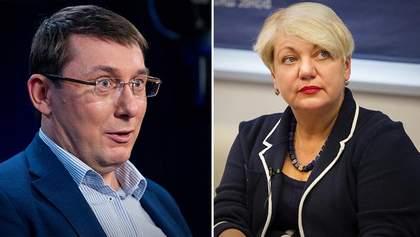 Главные новости 6 ноября: отставка Луценко, Гонтарева заговорила из Лондона