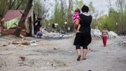 Нарушение прав и сводоб цыган: Украина выплатит 5 миллионов гривен компенсации