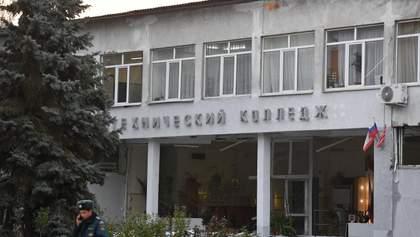 Росляков действовал в одиночку: оккупанты обнародовали первые результаты по бойне в Керчи