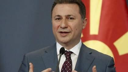 У Македонії колишнього прем'єра засудили до 2 років в'язниці
