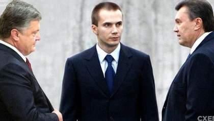 У Порошенка зреагували на інформацію про виведення через його банк грошей Януковича