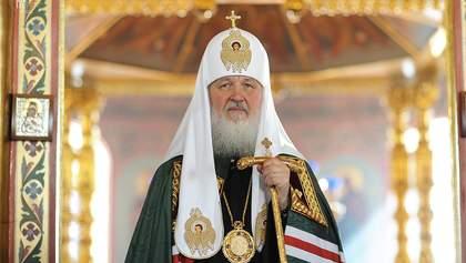 Відповідь Константинополю на дії щодо України: у РПЦ зробили перші кроки
