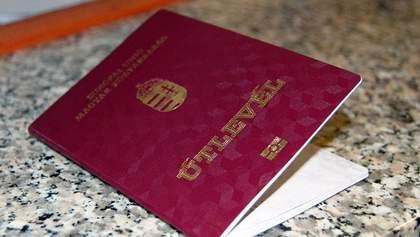 Угорщина досі роздає свої паспорти закарпатцям: Москаль розповів обурливі деталі