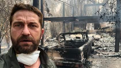 Смертельна пожежа у Каліфорнії: актор Джерард Батлер показав моторошне фото свого будинку