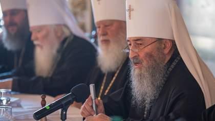 УПЦ МП розриває взаємини з Вселенським патріархатом