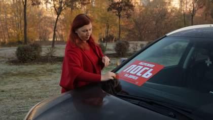 """Акция """"ЗупиниЛося"""": в Киеве со скандалами и драками взялись наводить порядок на дорогах"""