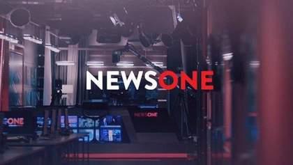 Новий скандал з Newsone: Нацрада відреагувала на карту України без Криму в ефірі телеканалу