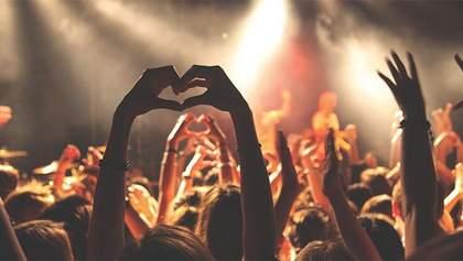 Який концерт ви б залюбки відвідали? Опитування