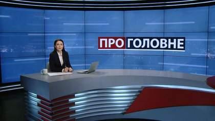 Выпуск новостей за 20: 00: нападения на активистов. Коллапс на дорогах из-за снега