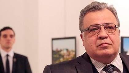 Убийство посла России в Турции Карлова: расследование завершено