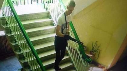Убийство людей в Керчи: стрелка до сих пор не похоронили