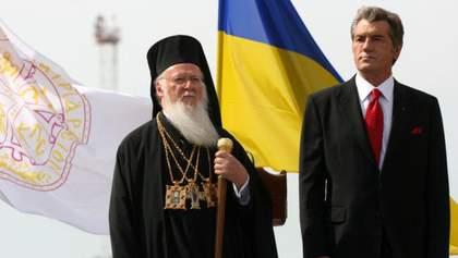 Україна могла отримати Томос у 2008 році: Ющенко розповів, хто з РПЦ завадив процесу