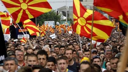 Переименование Македонии: более тысячи человек протестуют против изменения названия страны