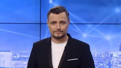 """Выпуск новостей за 19:00: Блокада в Азовском море. """"Южный поток-2"""""""