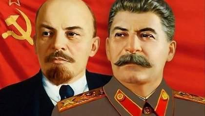 Сколько украинцев до сих пор положительно относятся к Сталину и Ленину