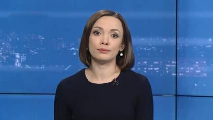 Випуск новин за 20:00: Хроніка подій Майдану. Шанси на членство в ЄС