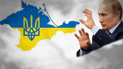 Российские оккупанты меняют границы Крыма