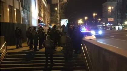 Протести біля Будинку профспілок: кількох активістів С14 затримали, але згодом відпустили