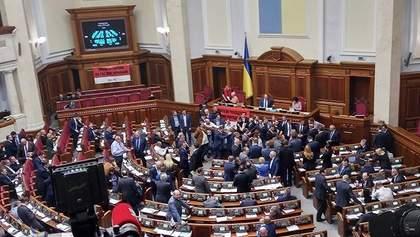 """Из фракции """"Оппозиционного блока"""" вышли трое нардепов"""