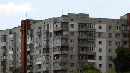Цены жилья на вторичном рынке в Киеве: что изменилось в октябре