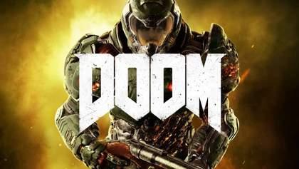 Автор гри DOOM виставив на продаж вінтажну дискету із DOOM II
