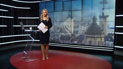 Випуск новин за 16:00: Скандал з KFC. Зміни до Конституції
