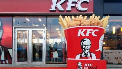 Чому KFC відкрився саме у Будинку профспілок: пояснення експерта