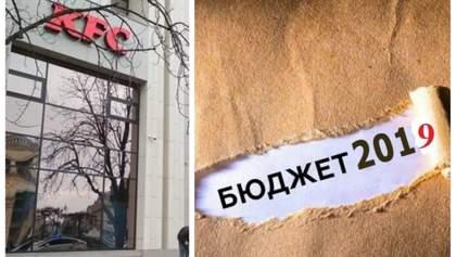 Головні новини 22 листопада: скандал із KFC у Києві, Рада схвалила бюджет-2019