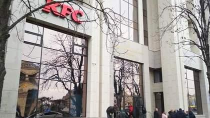 Ресторан KFC у Будинку профспілок відкрила російська компанія: журналіст навів докази