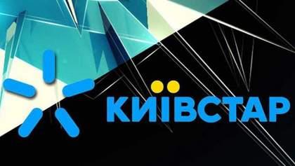 В Киевстаре рассказали, на что украинцы тратят 4G трафик