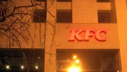 Компанія MAINSTREAM розриває контракт із компанією, яка є офіційним представником KFC в Україні