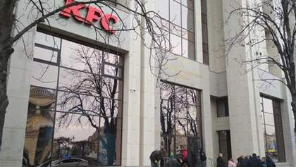 Ресторан KFC у Будинку профспілок закрили: журналіст озвучив деталі