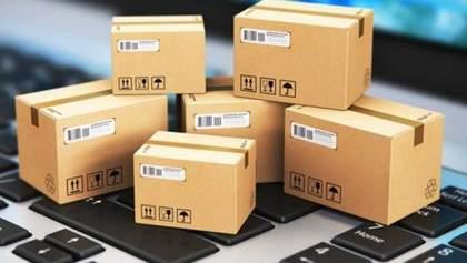 Рада обклала ПДВ поштові посилки з-за кордону вартістю більше 100 євро