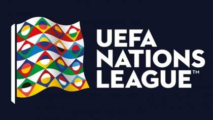 Стало відомо, за які призові поборються фіналісти Ліги націй