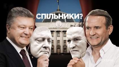 Что на самом деле связывает Виктора Медведчука и Петра Порошенко: журналистское расследование