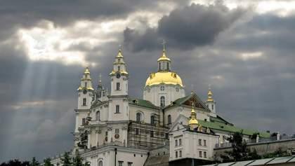 Почаевская лавра больше не принадлежит УПЦ МП: решение Минюста