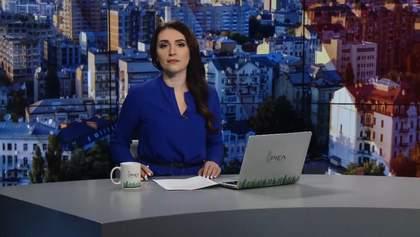 Выпуск новостей за 11:00: Нападение российского корабля в Азовском море. Конфликт вокруг Почаева