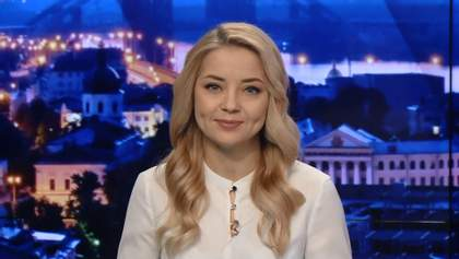 Випуск новин за 19:00: Нове Міністерство в Україні. Бойова готовність в Азовському морі