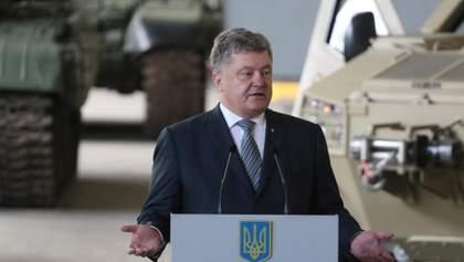 Кого мобілізують перш за все у разі нападу Росії: відповідь Порошенка