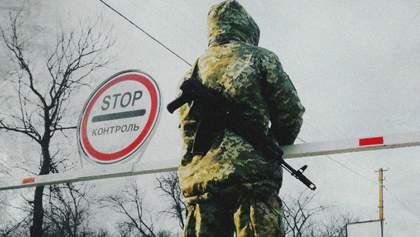 Как украинцы относятся к введению военного положения: результат опроса