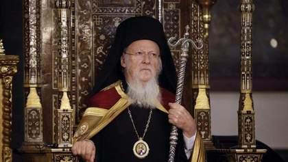 У Константинополі пояснили, чому розпустили архієпископство РПЦ у Західній Європі
