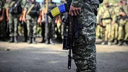 Як відбуватиметься мобілізація резервістів під час воєнного стану: пояснення Міноборони