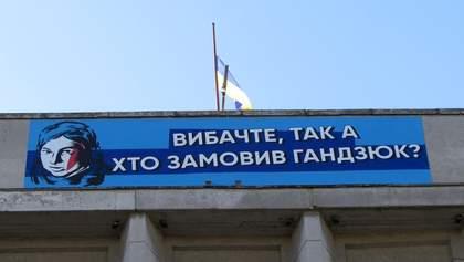 Слідча комісія Ради не визначатиме, хто замовник вбивства Катерини Гандзюк, – Береза